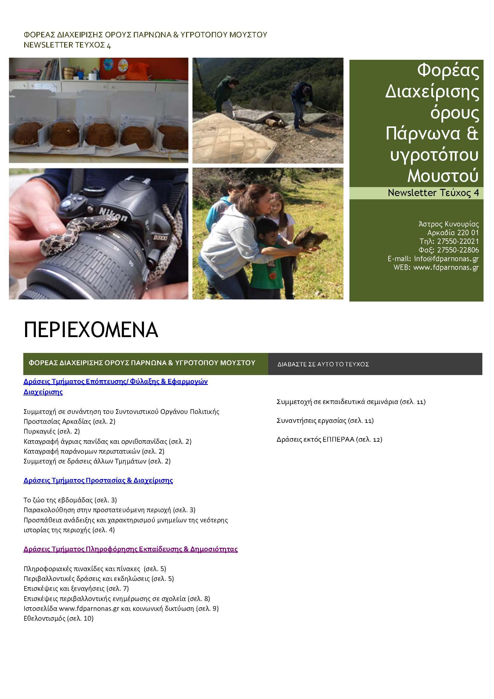 news_a_14 1.jpg