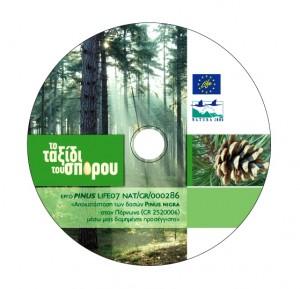 dvd cover_GR