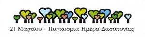 intdayforests1