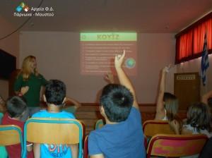 Εβδομάδα Περιβαλλοντικής Ενημέρωσης_ΦΔ Πάρνωνα (6)