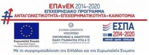 EPAvEK_2014-2020