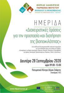 poster_Hmerida_FD_2020